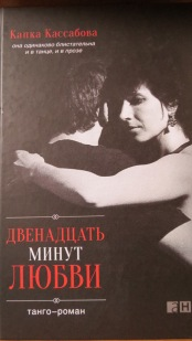 Russian cover (ANF)