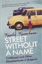 UK paperback (Granta 2009)