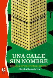 Spanish edition (La Caja Books 2020)